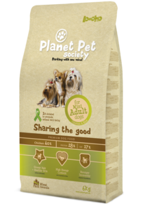 Planet Pet Society Adult MINI Dog Chicken & Rice