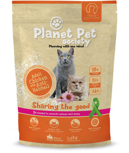 Planet Pet Society Cat Adult Chicken